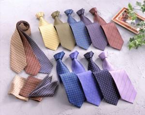 Hướng dẫn mặc áo sơ mi nam đẹp kết hợp cà vạt cho quý ông thêm vẻ nam tính thời trang hè 2014 phần 2