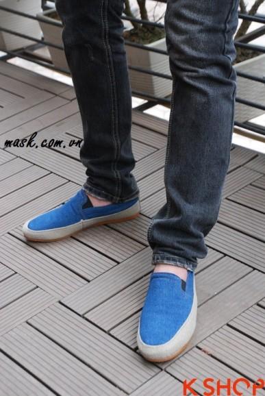 Giày lười nam đẹp cho chàng sành điệu cá tính thời trang giày nam hè 2015 phần 5