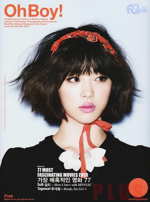 Tóc ngắn xoăn nhẹ đẹp bồng bềnh 2016 của ca sĩ Sulli Hàn Quốc phần 7