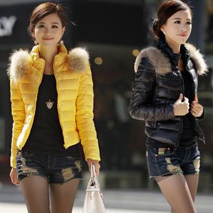 Áo khoác phao nữ dáng ngắn hàn quốc đẹp dễ thương đông 2016 - 2017 phần 10