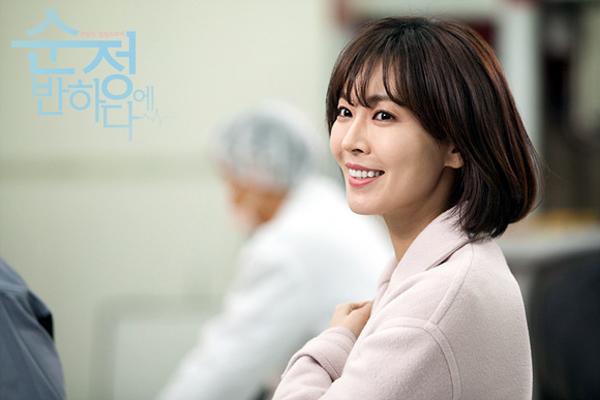 Kiểu tóc bob ngắn đẹp 10 nữ hoàng showbiz Hàn Quốc phần 6