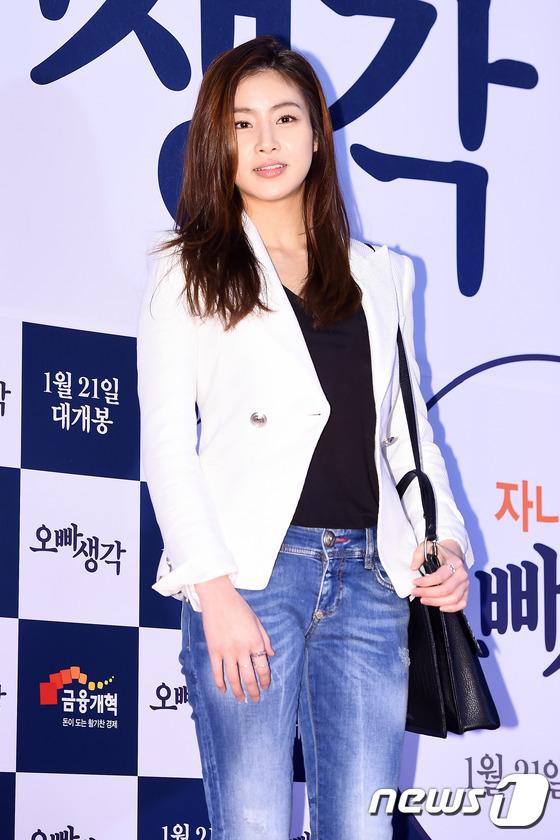 Xu hướng tóc tỉa layer đẹp giống Suzy khiến con gái Hàn chết mê chết mệt phần 14