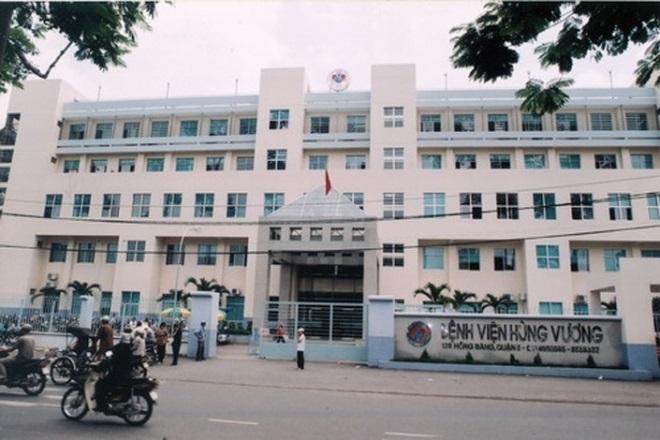 Bệnh viện Phụ sản Hùng Vương