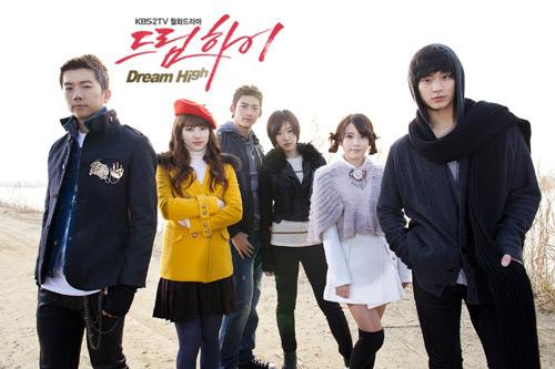 Dream Hight 2