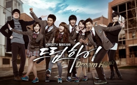 phim Dream High 1