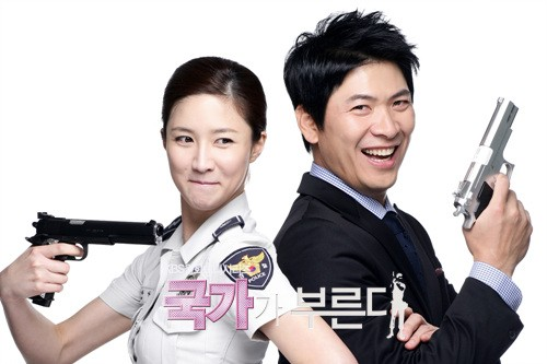 phim-Secret agent-han-quoc-2016